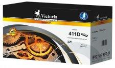 411 Dobegység B411 B431 nyomtatókhoz Victoria fekete 25k #1