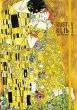 Skiccfüzet pontrácsos A5 80 lap keményfedeles Shkolyaryk Klimt&Van Gogh vegyes