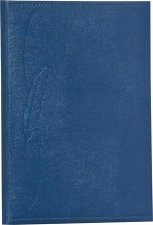 Tárgyalási napló B5 Toptimer Traditional kék #1